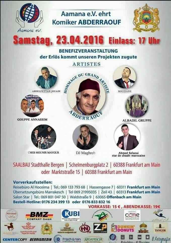 Flyer - Abderraouf - all!!!!!