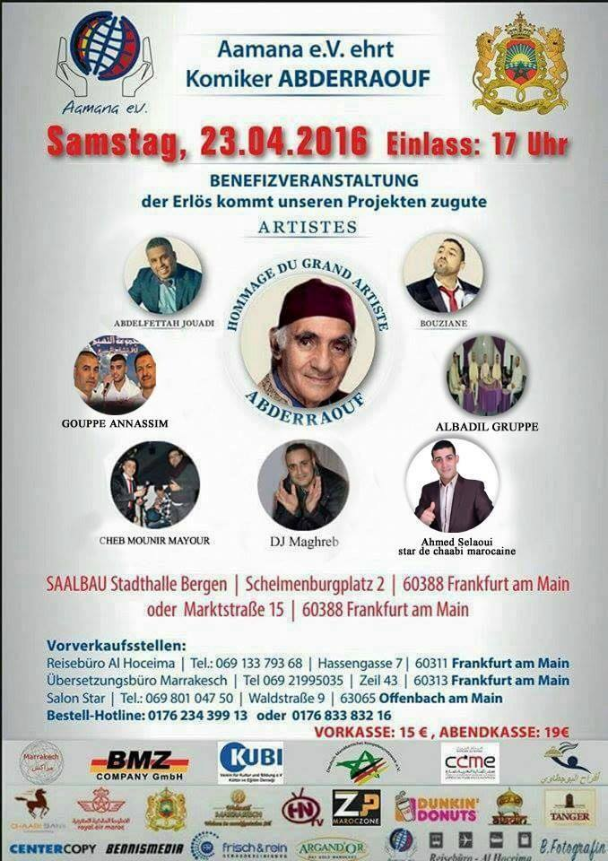 Flyer - Abderraouf - all!!!!!